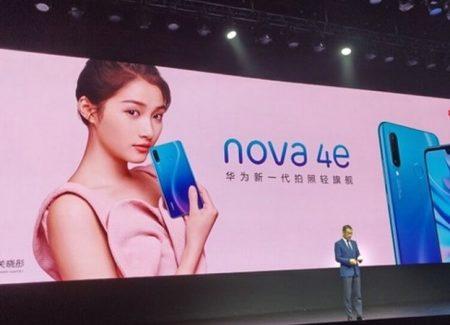 Buổi ra mắt Huawei Nova 4e